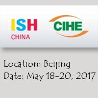 ANLT anticipate your visit in ISH China & CIHE in Beijing
