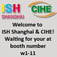 Welcome to ISH Shanghai & CIHE!